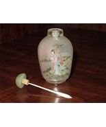 Antique Signed Chinese Reverse Hand Painted Gla... - $118.80