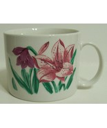 Botanica Tabletops Unlimited Coffee Mug Cup Li... - $9.99