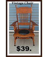 ANTIQUE WOODEN LEATHER BOTTOM CHAIR - $39.00