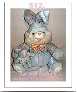 Bunnies By the Bay 17 Inch NWOT Hallmark Limite... - $12.00