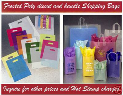 Buy discounted gift cards - GIFT BAGS DISCOUNT Paper, Plastic, Boxes, Tissue Labels