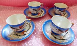 VTG Occupied Japan demitasse 4 Cup & saucer set... - $74.25