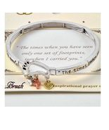 Footprints Religeous Inspirational Engraved Cha... - $14.95
