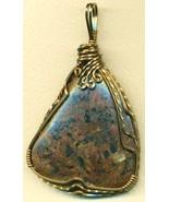 Illinois Sanidine Biotite Antique Bronze Copper... - $19.53