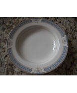 Mikasa Lexington Ivory China Dinner Lunch Soup ... - $17.15