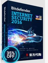 Bitdefender Internet Security 2016 Activation 1... - $15.99