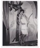 Joan Crawford Flapper Early 20s 8x10 BWS MGM Ph... - $21.24