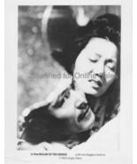 1976 Elko Matsuda Tatsuya Fuji Realm Of Senses ... - $21.24