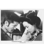 1976 Elko Matsuda Tatsuya Fuji So Tender Realm ... - $21.24