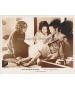 1976 Elko Matsuda Plays for Tatsuya Fuji Realm ... - $21.24