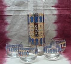 Vintage Mid Century Five Piece Culver Azure Scr... - $65.00