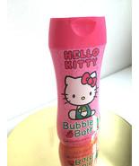 Hello Kitty Sweet Apple Bubble Bath Sanrio 8ozs. - $5.64