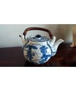 Tea Pot with Infuser Blue Flowers Wicker Handle... - $24.97