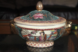 Exquisite Vintage Hand Painted~ ROYAL SATSUMA G... - $125.88