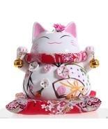 Japanese Lucky Beckoning Charm Cat Maneki Neko ... - $58.00