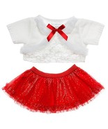 Build a Bear Sweater Skirt 2 pc. Sparkly Holida... - $39.95