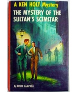 Ken Holt #18 MYSTERY OF THE SULTAN'S SCIMITAR B... - $105.00