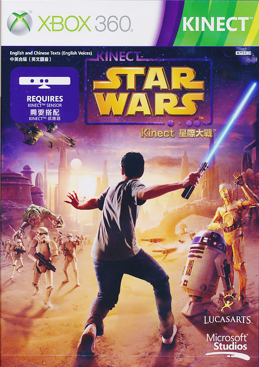 Kinect Star Wars, xbox 360 game (AS)