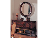Buy Buffets & Sideboards - Antoinette Cherry Finish Wall Mirror Server Sideboard