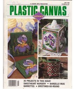 Plastic Canvas Corner Magazine 24 Projects Lei... - $2.99
