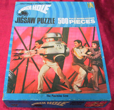 VINTAGE SCI-FI 1979 DISNEY MOVIE THE BLACK HOLE... - $21.85