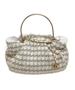 Chanel Cream Multicolor Tweed Boucle Knitting S... - $995.00