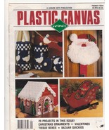 Plastic Canvas Corner Magazine 29 Projects Lei... - $3.99