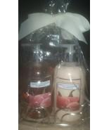 Sweet Cinnamon Pumpkin Hand Soap & Hand Lotion ... - $29.99