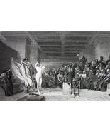 NUDE Greek Girl Phryne before Judges by Gerome ... - $12.38