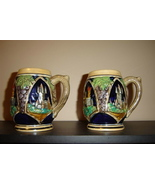 Hand Painted Two Stein Mugs ESD Japan  - $24.30