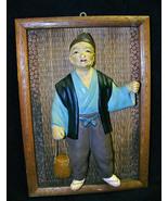 Vintage Ucagco Japanese Fisherman Holding Krill... - $24.99