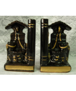 Vintage WISHING WELL Bookends - Black and Gold ... - $9.00