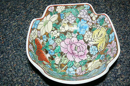 Vintage Made in China Lovely Small Bowl with a ... - $12.86