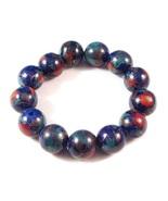 Cloisonne Navy Blue Bead Stretch Bracelet - $19.99