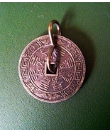 Vintage Feng Shui Coin Multi Spell Cast 4 Good ... - $29.00