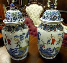 Pair Ginger Jars  LIdded Asian  hand patinted T... - $841.50