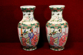 Pair Asian  Vases Colorful Desgins Vintage - $231.41