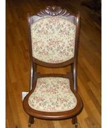 Vintage Folding Rocking Chair Flexsteel Industr... - $124.99