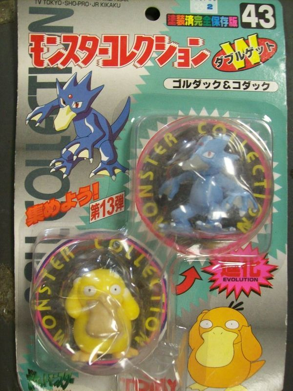 psyduck golduck pokemon 2 pack tomy monster collection japanese 2 figures