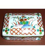 Antique French Porcelain Imari Box Hand Painted... - $135.00