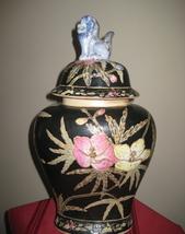 Chinese Porcelain Baluster Jar  - $121.50