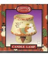 Christmas Collectible Tealight Candle Lamp NIP - $6.95