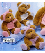 Bubbles Spa Teddy (Small)