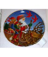 Princess House Wondrous Night 2002 Christmas Plate - $15.00