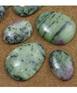 Genuine Ruby Zoisite Cabochon - $28.97