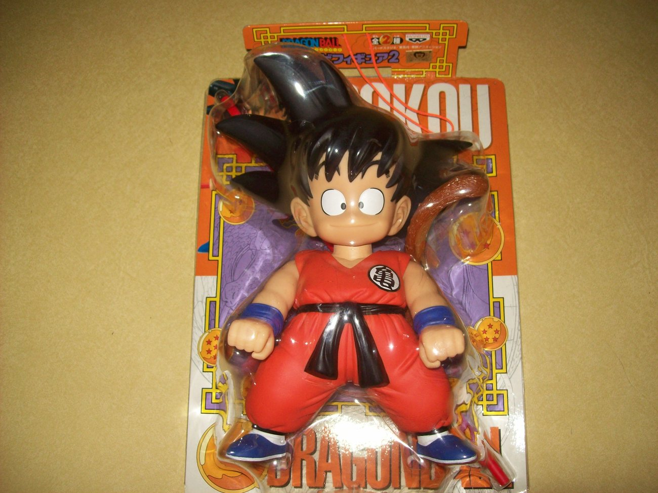 "goku gokou dragonball z pvc figure 9"" rare nip banpresto toy open to offers"