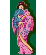 Latch Hook Rug Pattern Chart: GEISHA - EMAIL2u - $5.75