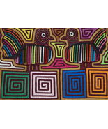 Kuna Abstract Mola Hand Stitched Applique Folk ... - $59.39