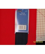 Bondex Iron-on Patches Black (2 pack) 5x7