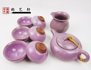 Violet arenaceous ice crack kung fu tea set suit (8 times)